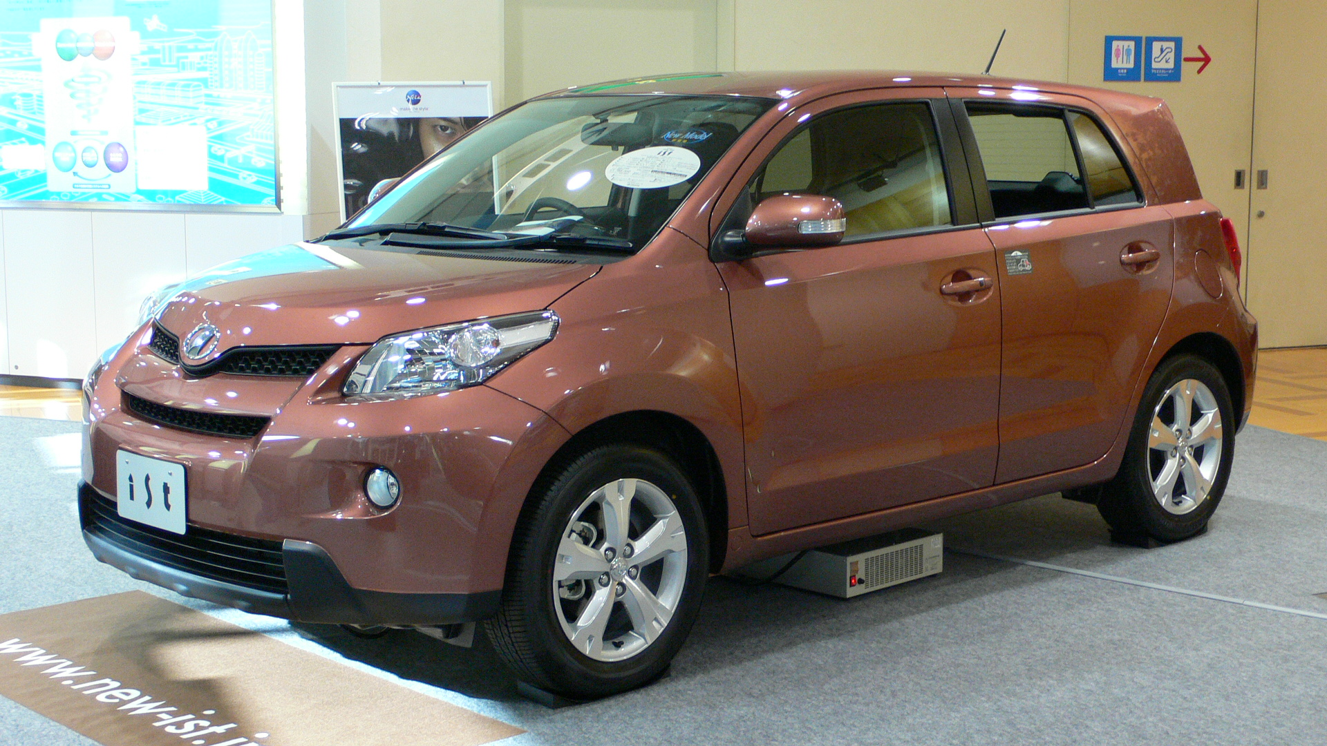 File 2007 toyota ist 01 jpg wikimedia commons