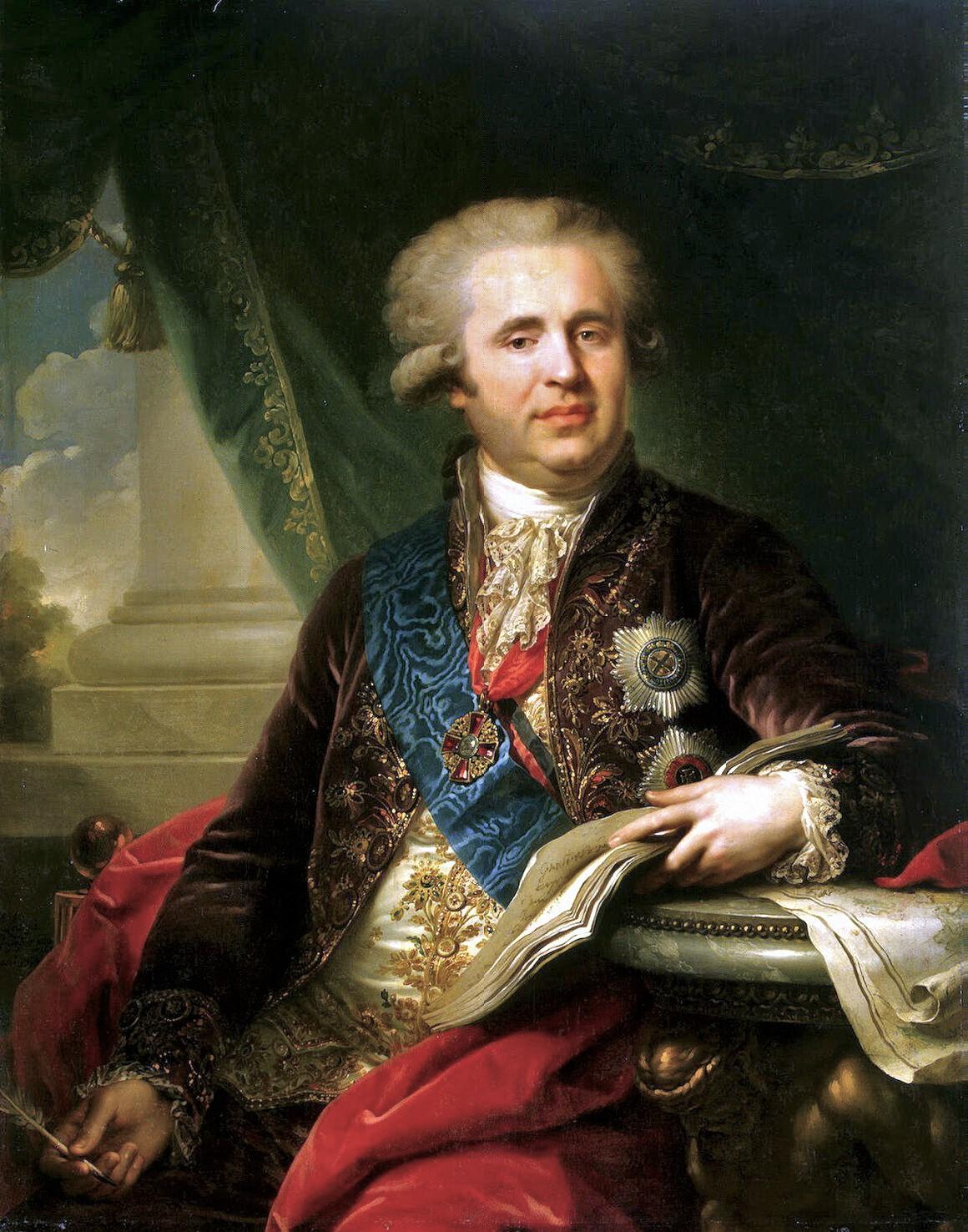 Безбородко, Александр Андреевич