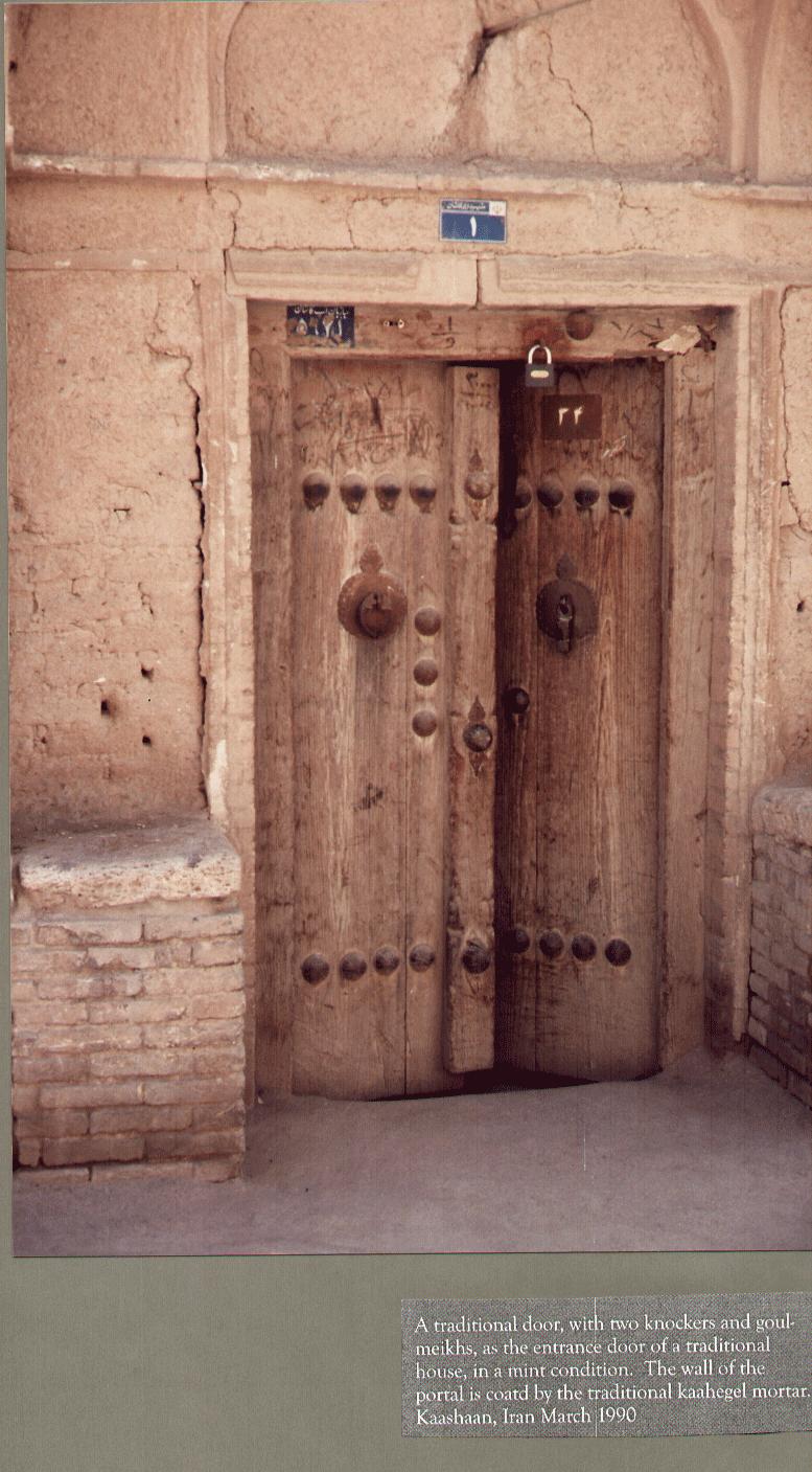 FileA traditional door Kaashaan Iran 1991.png & File:A traditional door Kaashaan Iran 1991.png - Wikimedia Commons