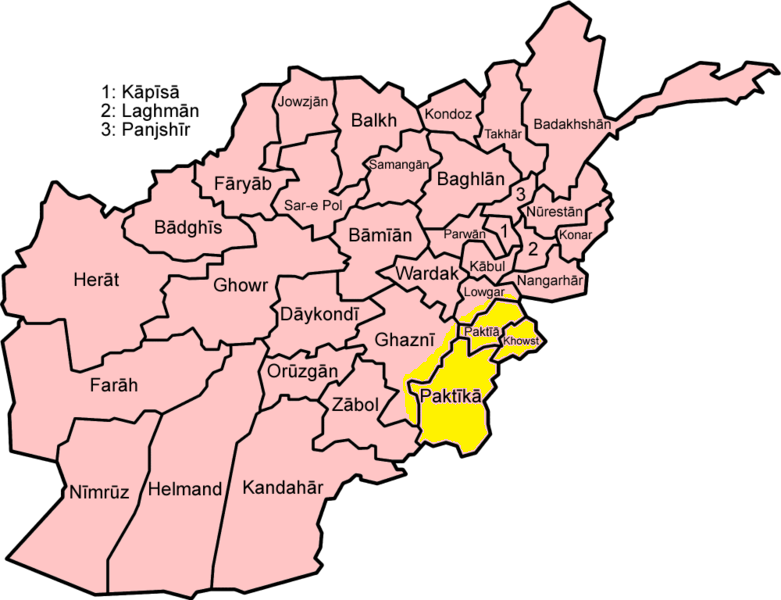 Image result for Paktia province, afghanistan, map