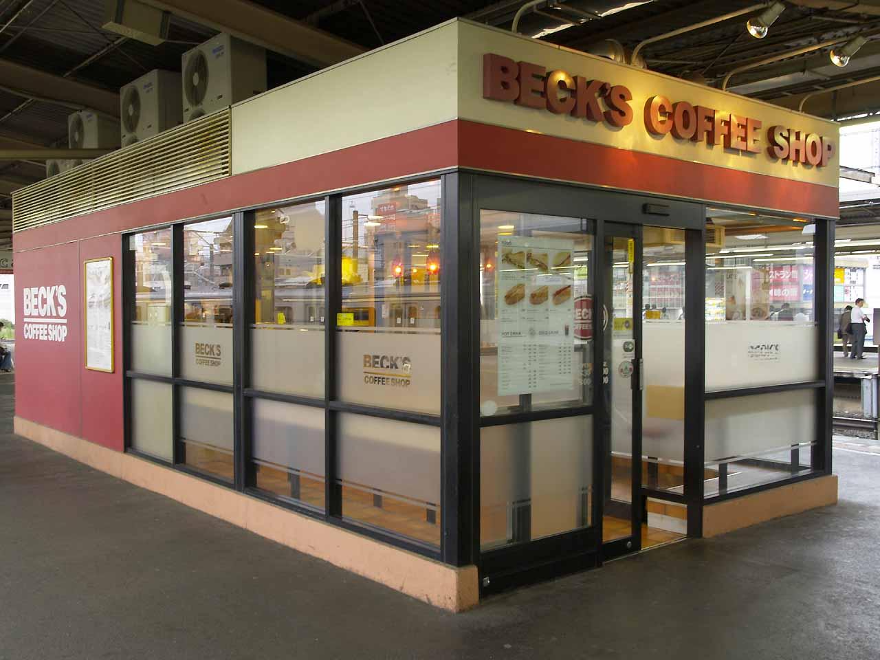 File beck s coffee shop maihama jpg wikimedia commons - File Beck S Coffee Shop Maihama Jpg Wikimedia Commons 1