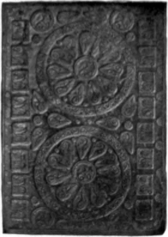 Britannica_Bookbinding_-_Winchester_Domesday_Book.jpg