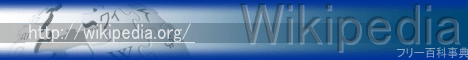 By LAIT ORIGINAL Wikipedia LOGO Full Banner Version.png