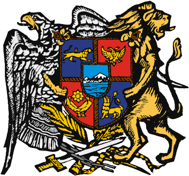 Αρχείο:Coat of Arms of the First Republic of Armenia.png