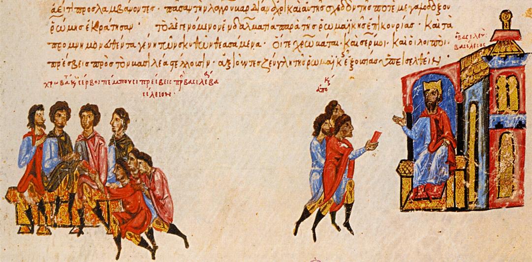Mutimir of Serbia