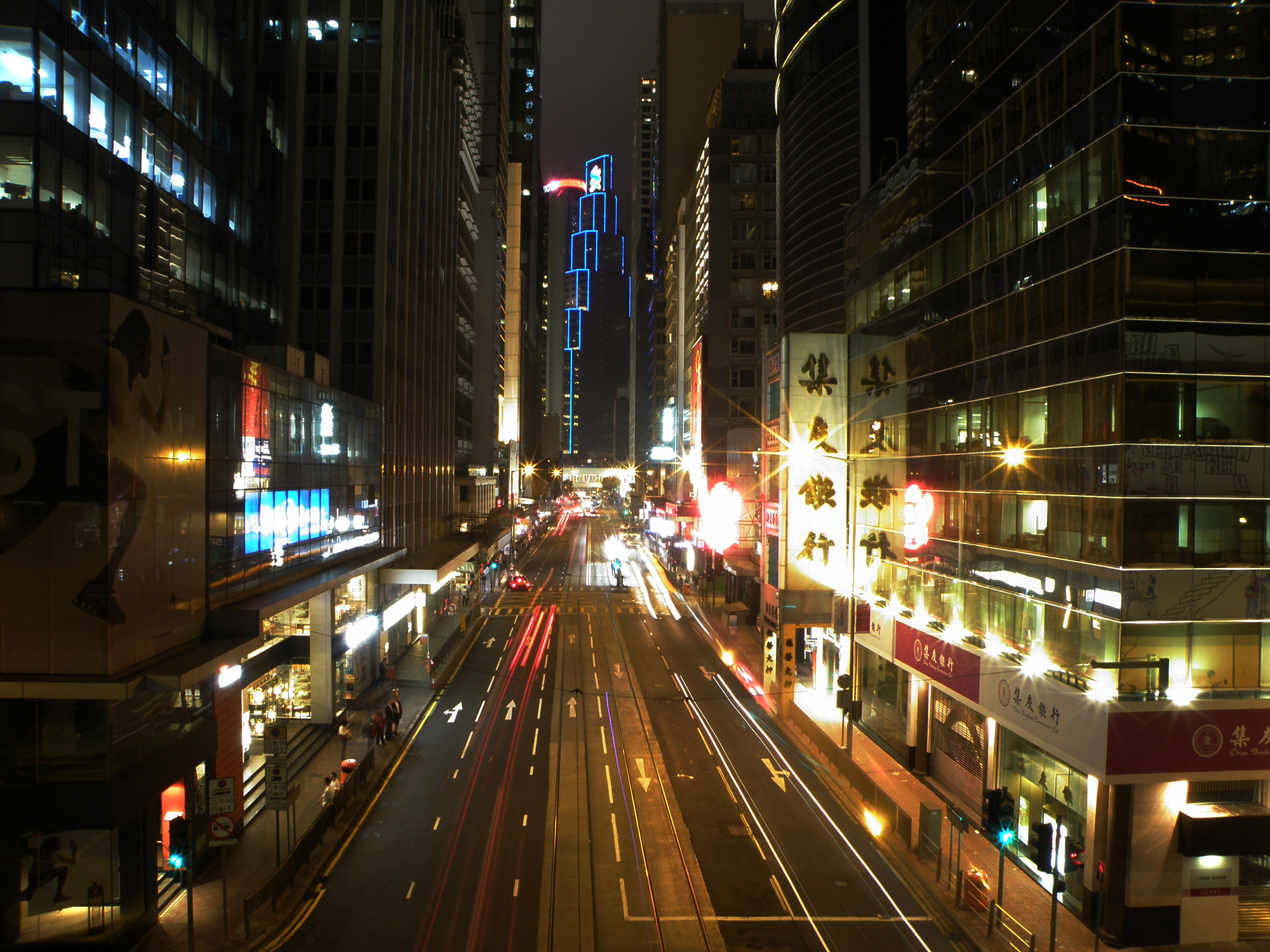 des voeux road - wikiwand