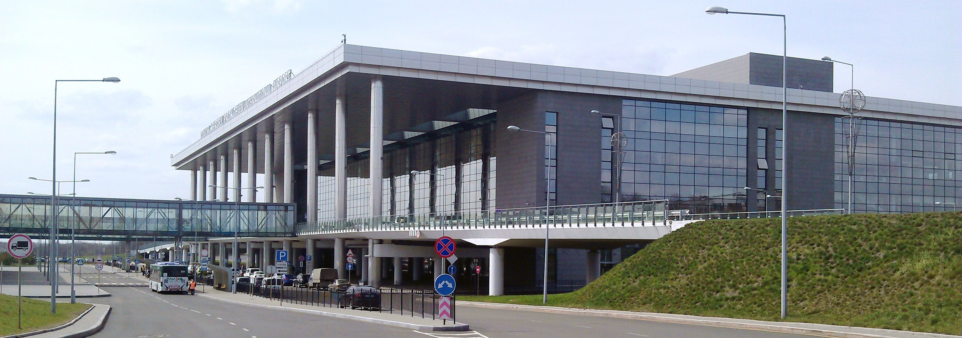 頓涅茨克國際機場