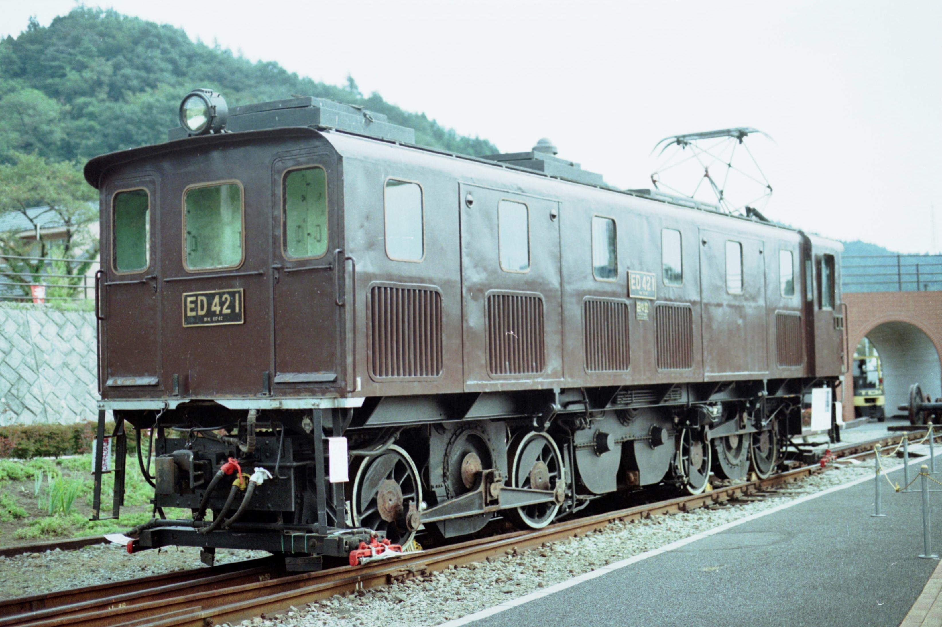 Usui-Pass – Wikipedia
