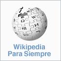 Apoya Wikipedia tú también