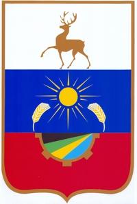 знакомства село гагино нижегородской области