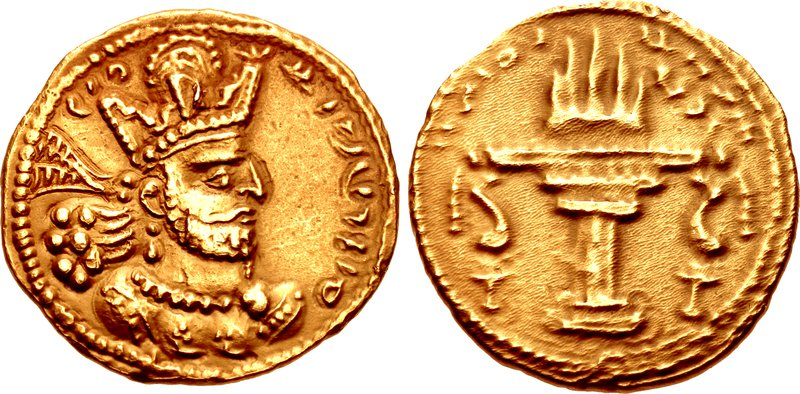 File:Gold coin of Shapur II, struck c. 320.jpg