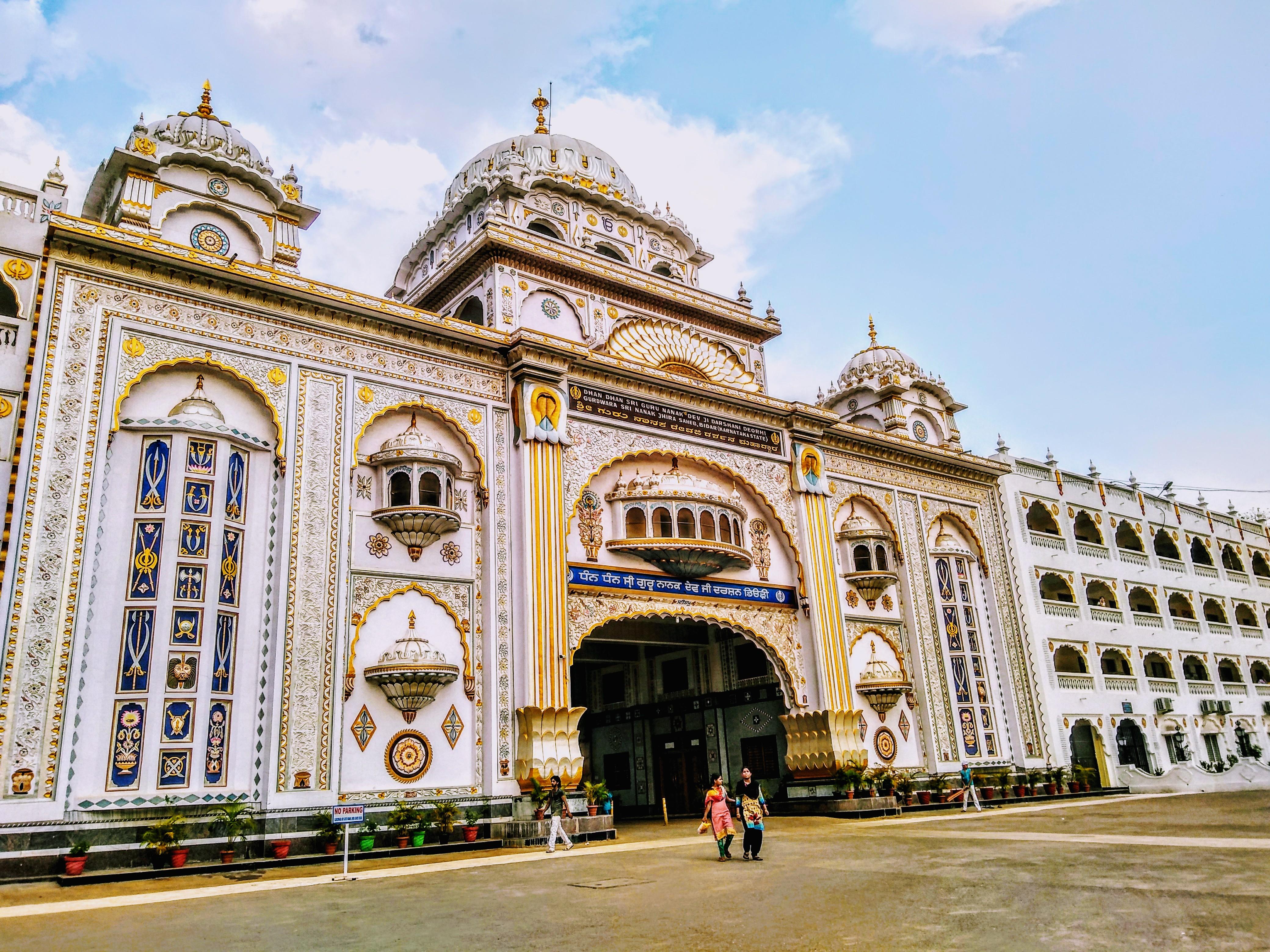 Gurudwara Guru Nanak Jhira Sahib - Bidar, Karnataka.