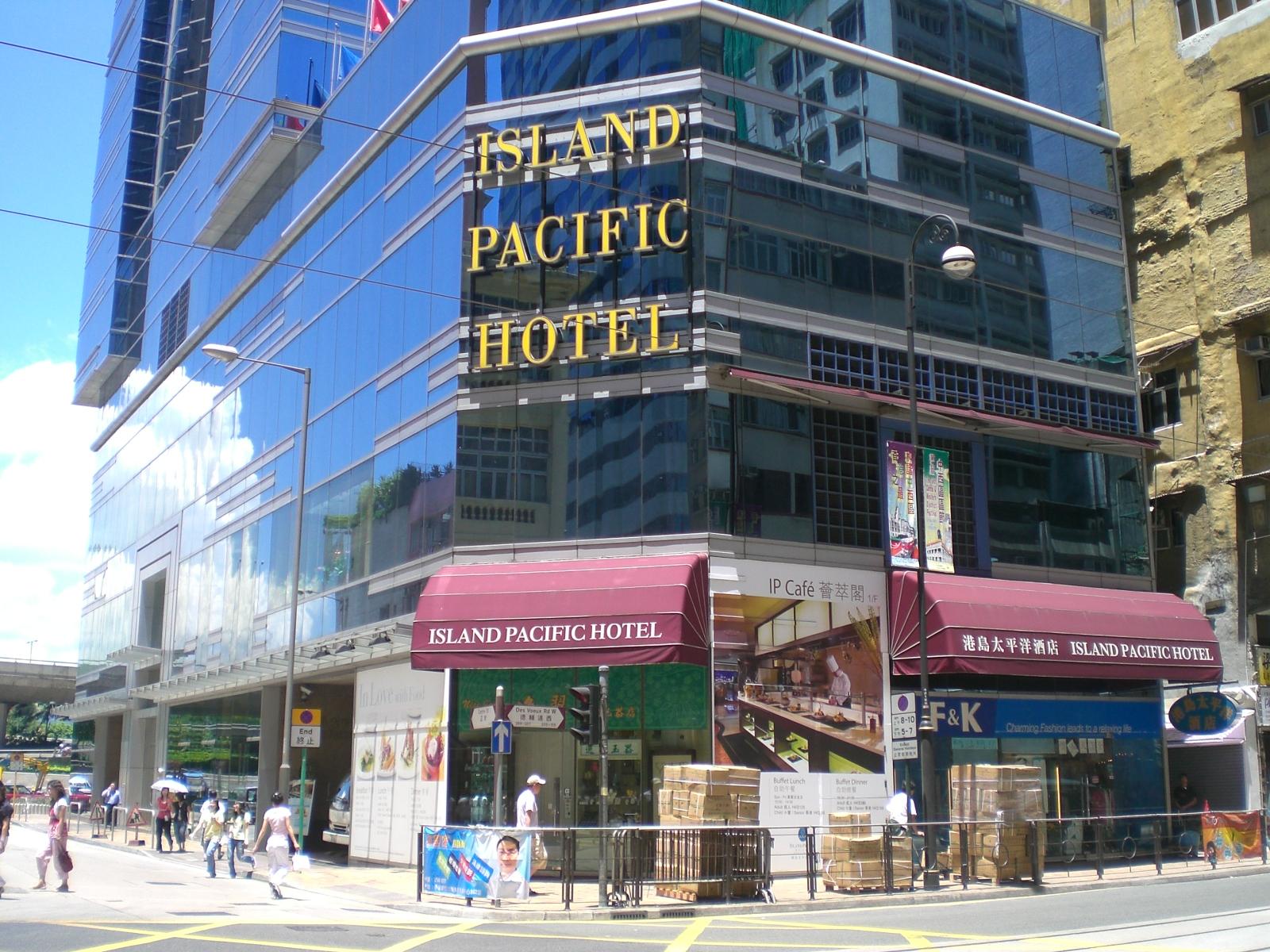 Hotel Island Pacific West Hong Kong