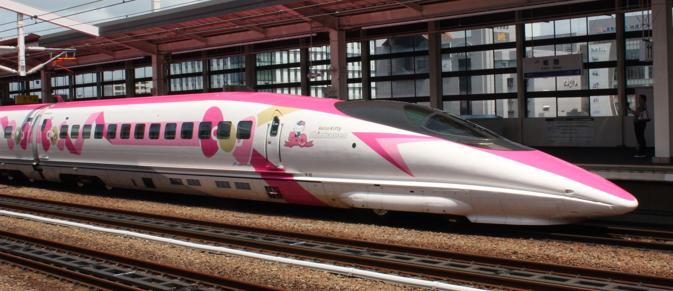 ファイル:JRW-500 V2 522-7002 HelloKitty Shinkansen in Himeji.jpg