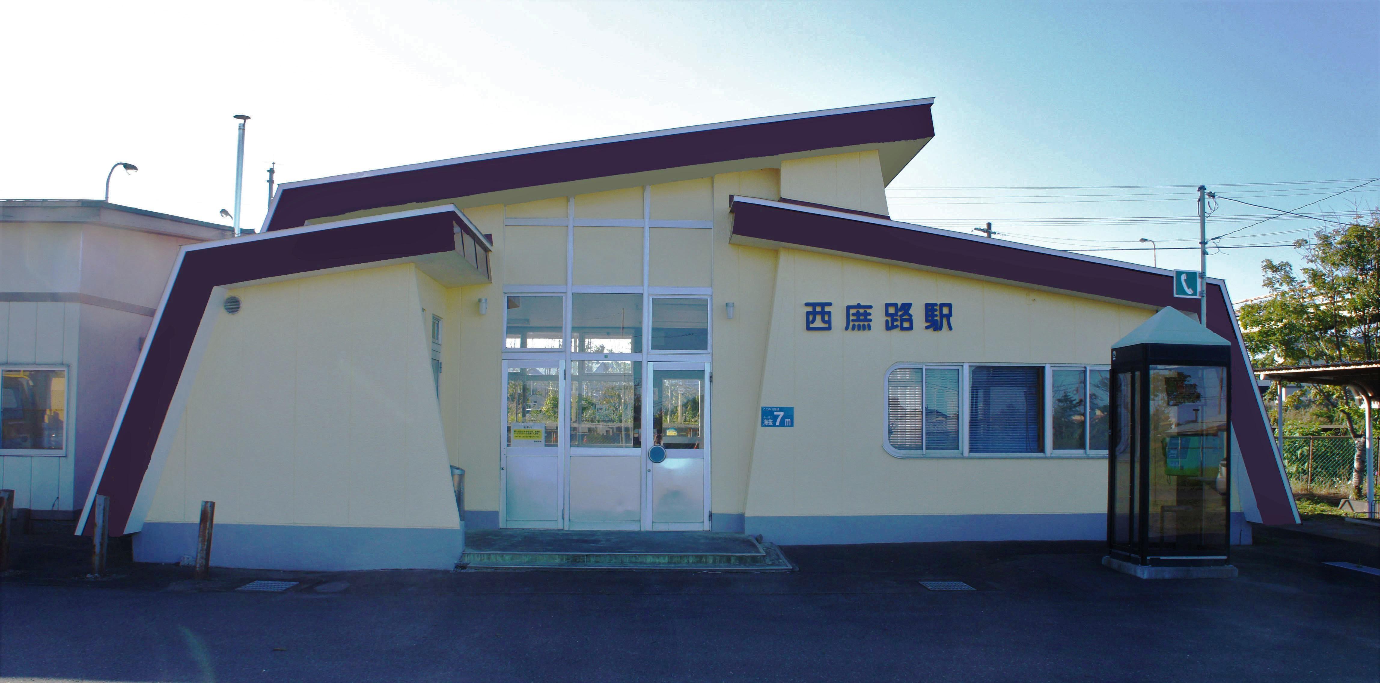 니시쇼로 역