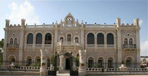 File:Jacir Palace Hotel.jpg