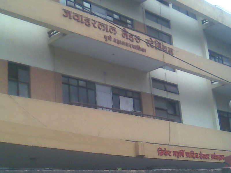 Jawaharlal Nehru Stadium Pune File:jawaharlal Nehru Stadium