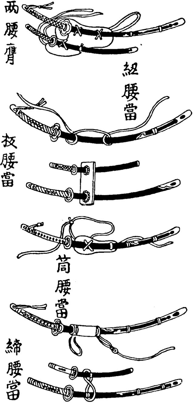 [Equipement]L'armurerie au fond de la ruelle Koshiate_%28Sword_Hangers%29