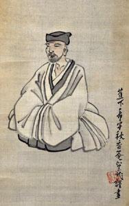 Suzuki Michihiko Haiku Hut