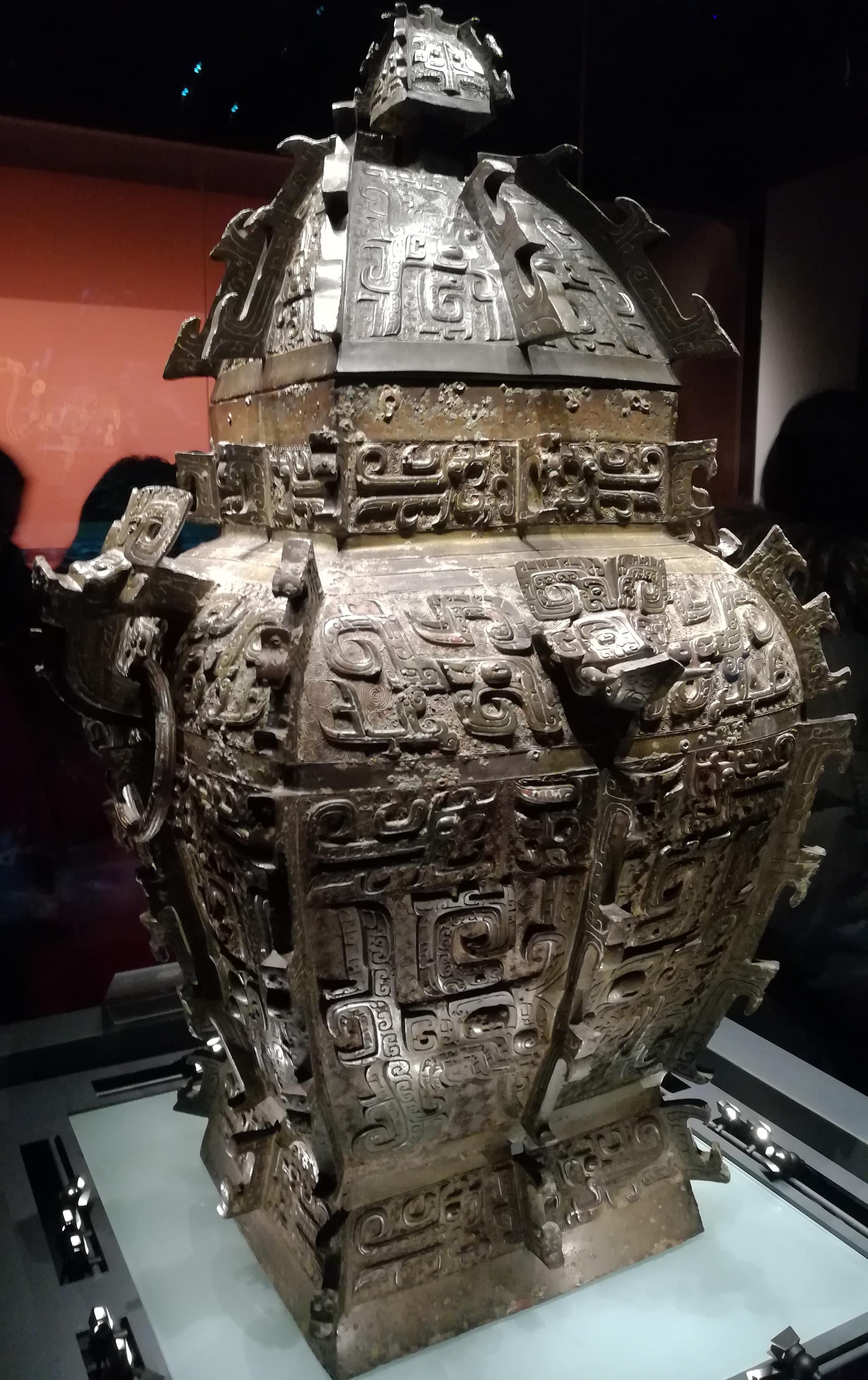 File:Min Er Quan Bronze Square Lei, Shang dynasty, Hunan ...