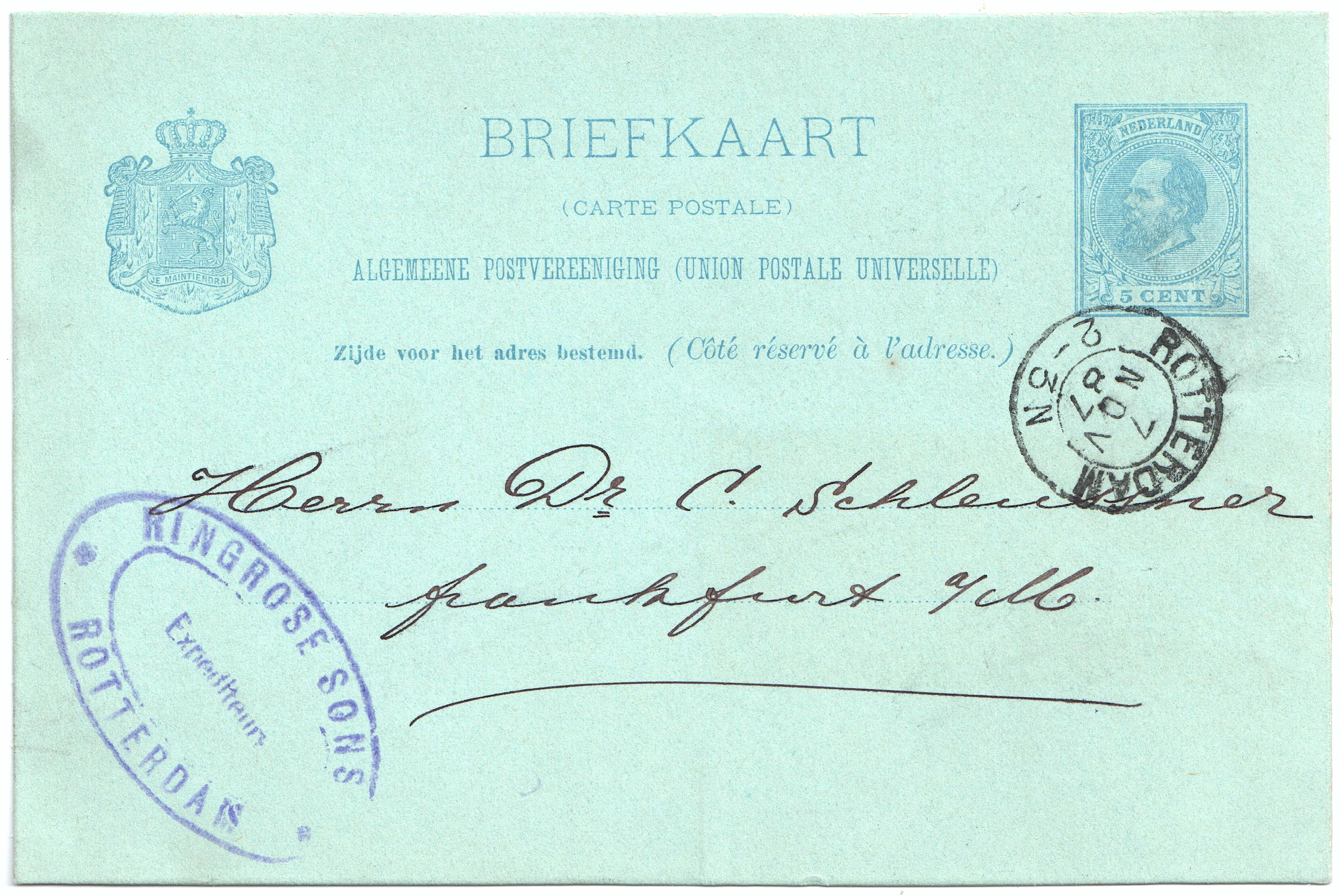 Briefkaart Wikipedia