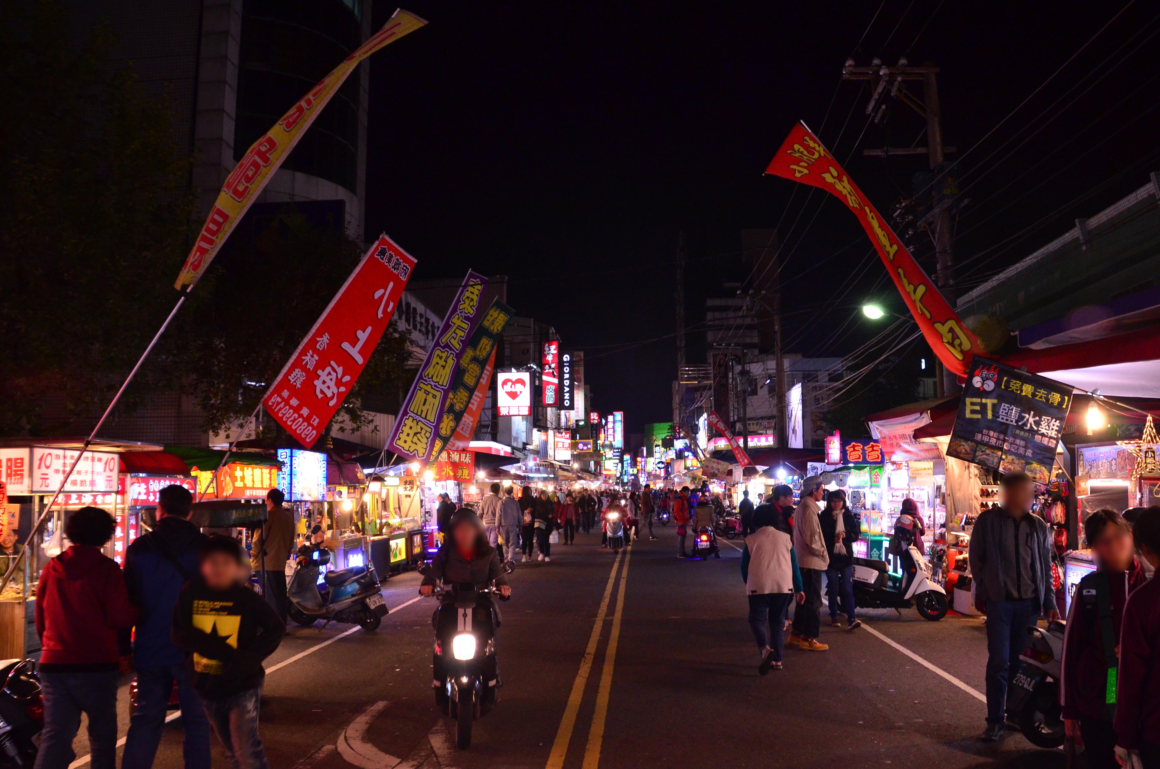 File Night Market At Wenhua Road Near Lanjing Street