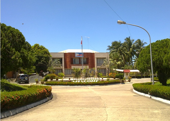 wiki university science technology southern philippines