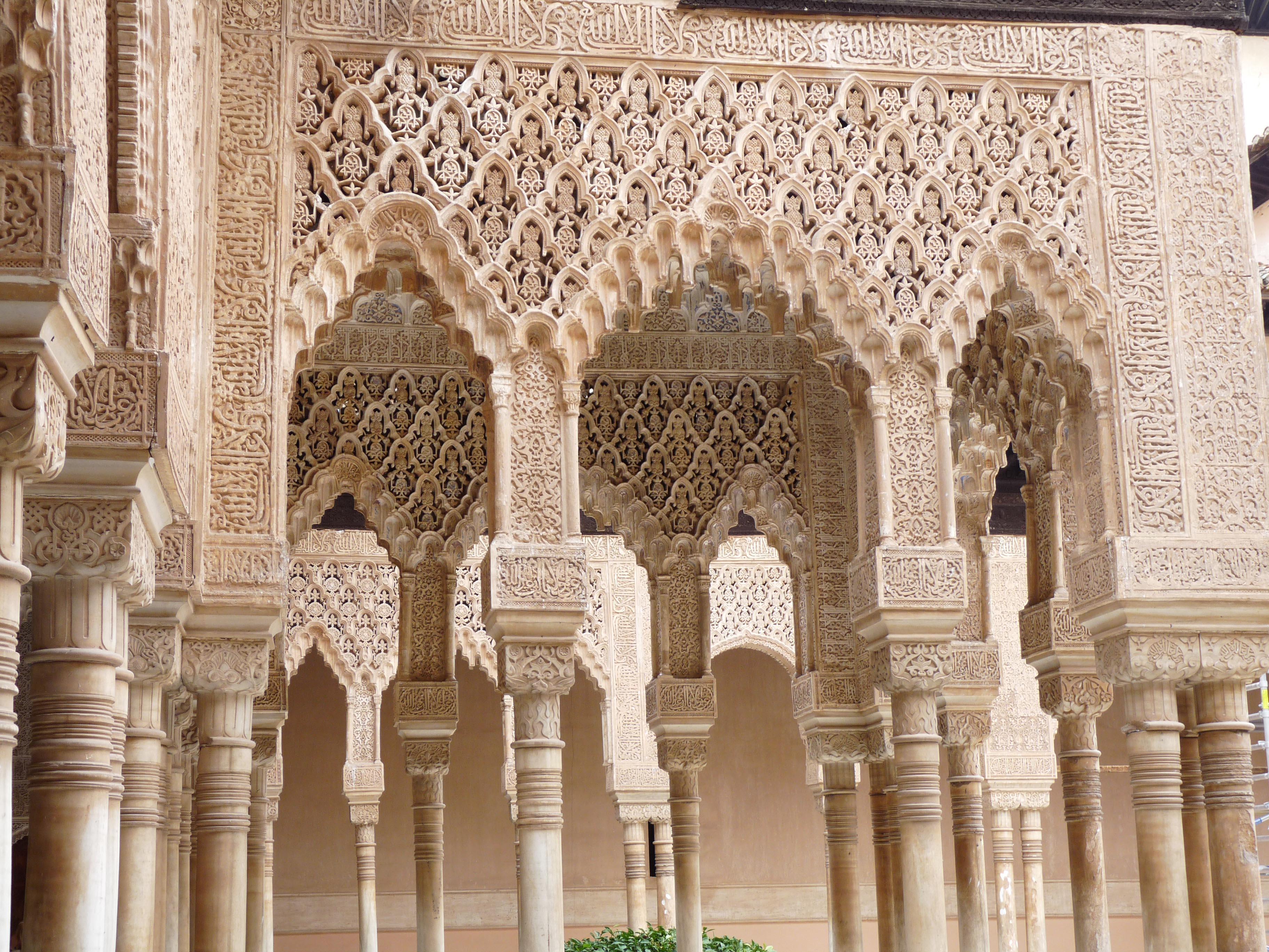 File patio de los leones 11 4411184812 jpg wikimedia for Alhambra decoration