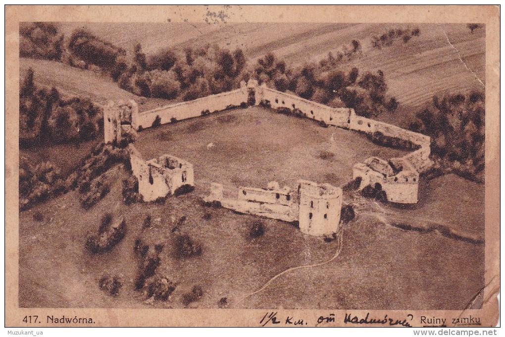 Пневский замок, 1932
