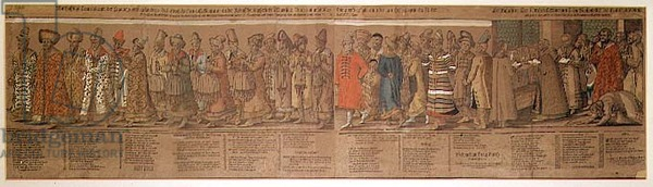 Russian_embassy_(1576%2C_engraving)_page