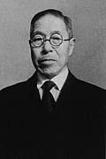 Shiga Kiyoshi.jpg