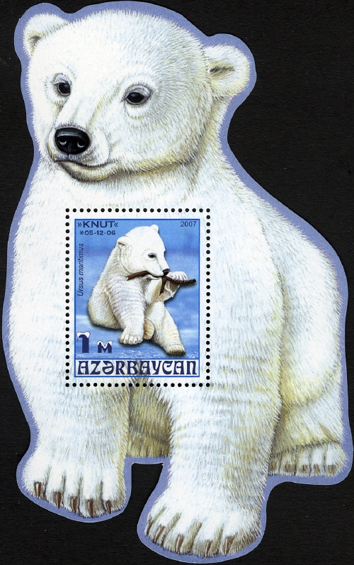 Stamps of Azerbaijan, 2007-797-Miniature sheet.jpg