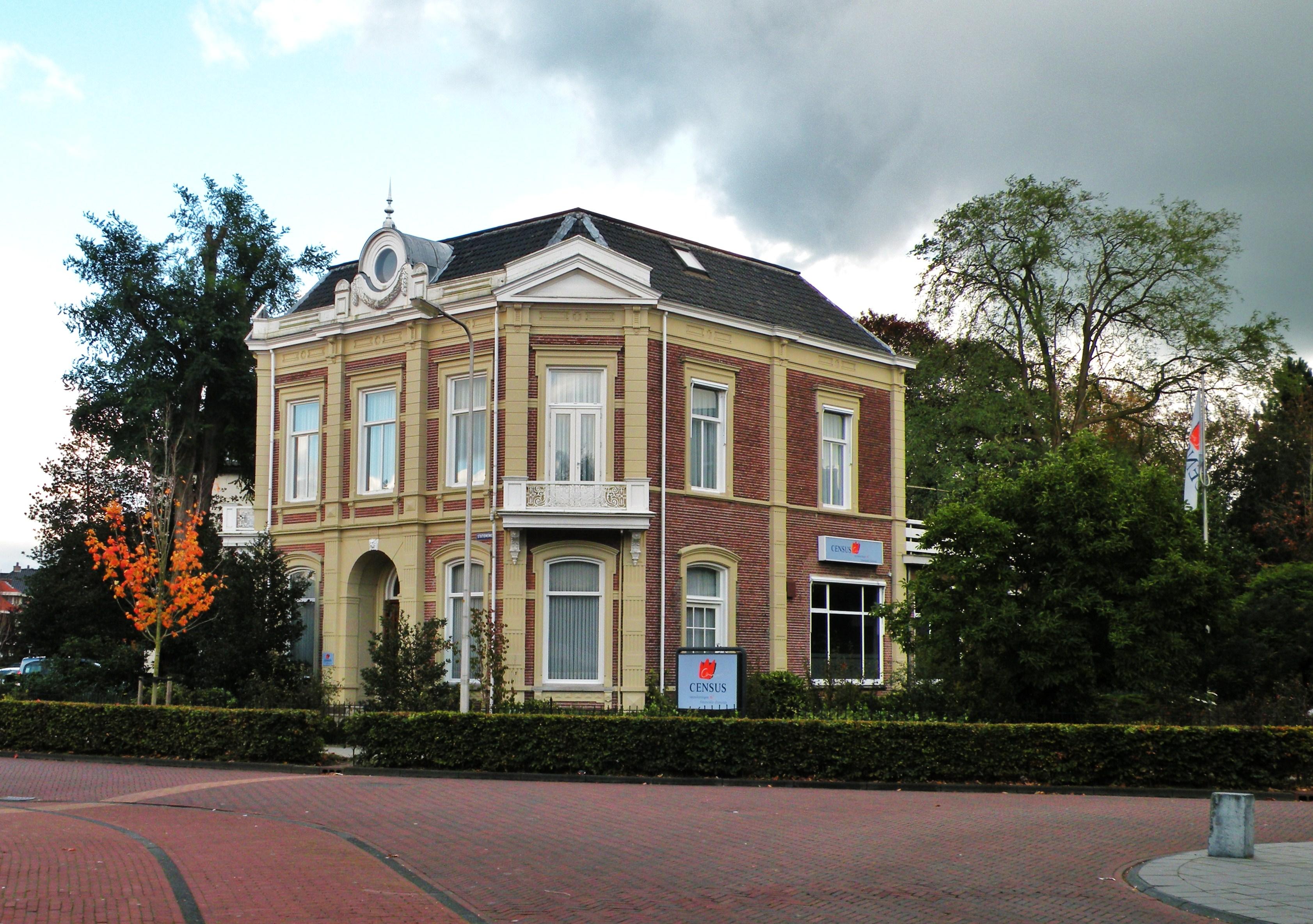 Aangeboden door: Stichting Microtoerisme InZicht Fotoblog Meppel Stationsweg 2 monument