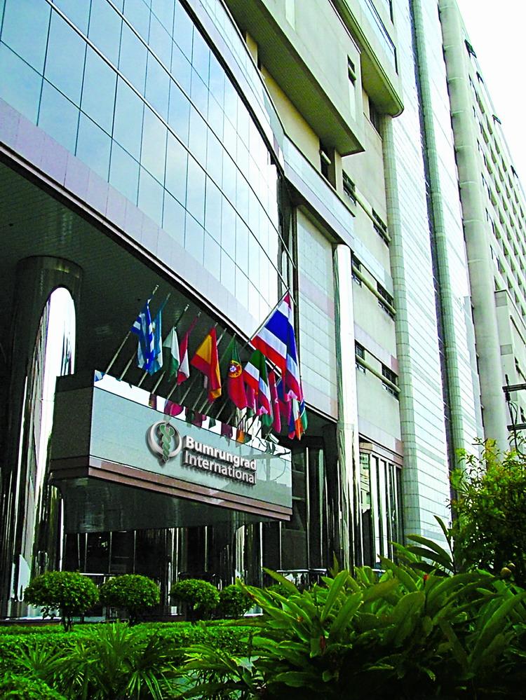 Bumrungrad International Hospital - Wikipedia