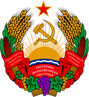 герб пмр