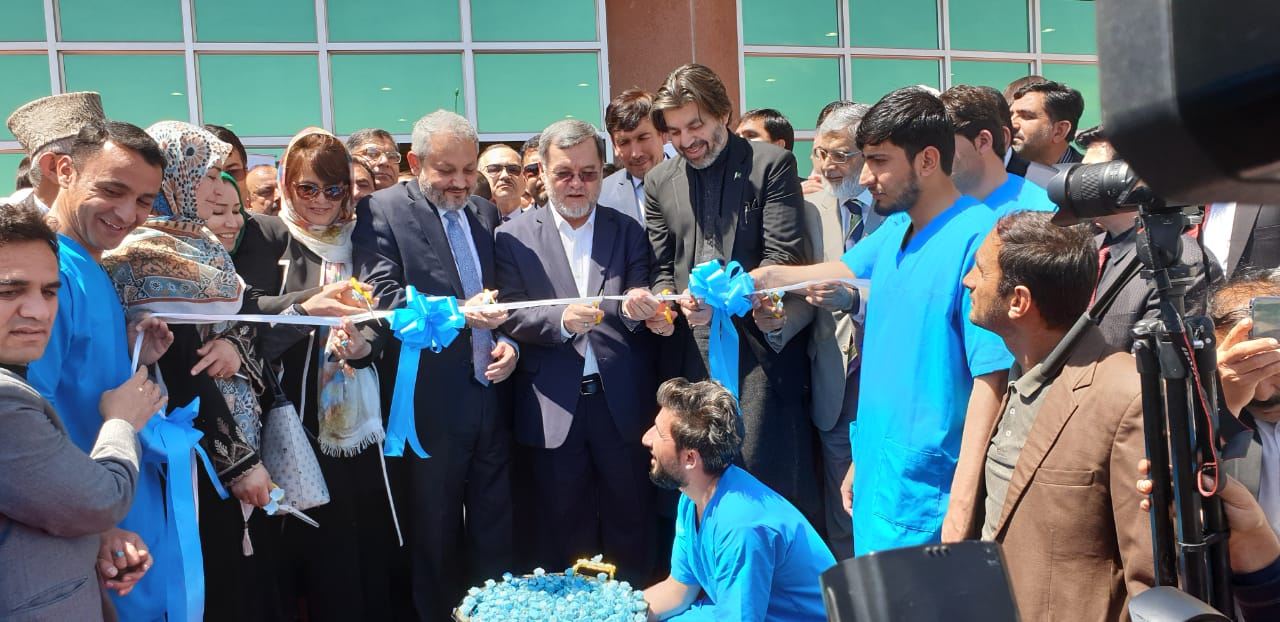 File:Vice-President of Afghanistan in Inauguration Ceremony