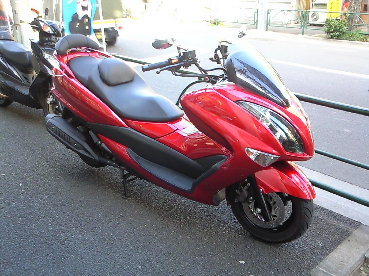Yamaha Majesty Cc