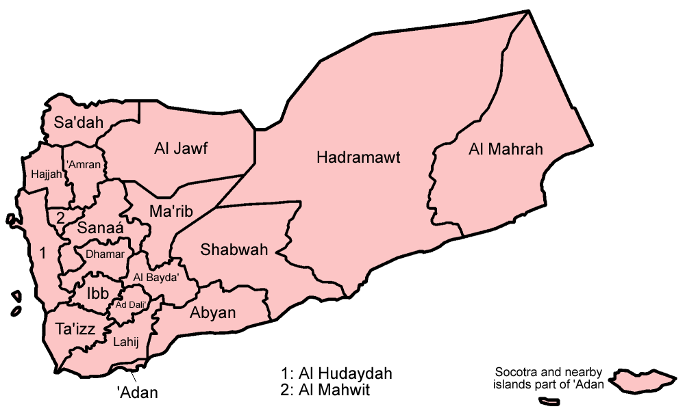 yemen location in world map #1, electrical diagram, yemen location in world map