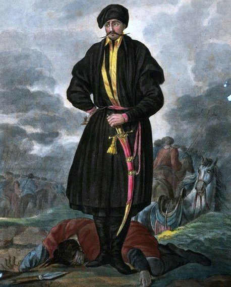 Datoteka:Zaporozhian Cossacks Officer in 1720.JPG