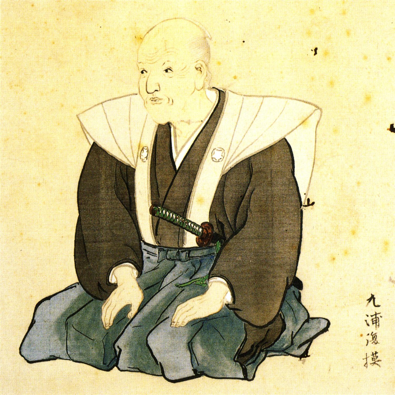 調所広郷肖像画
