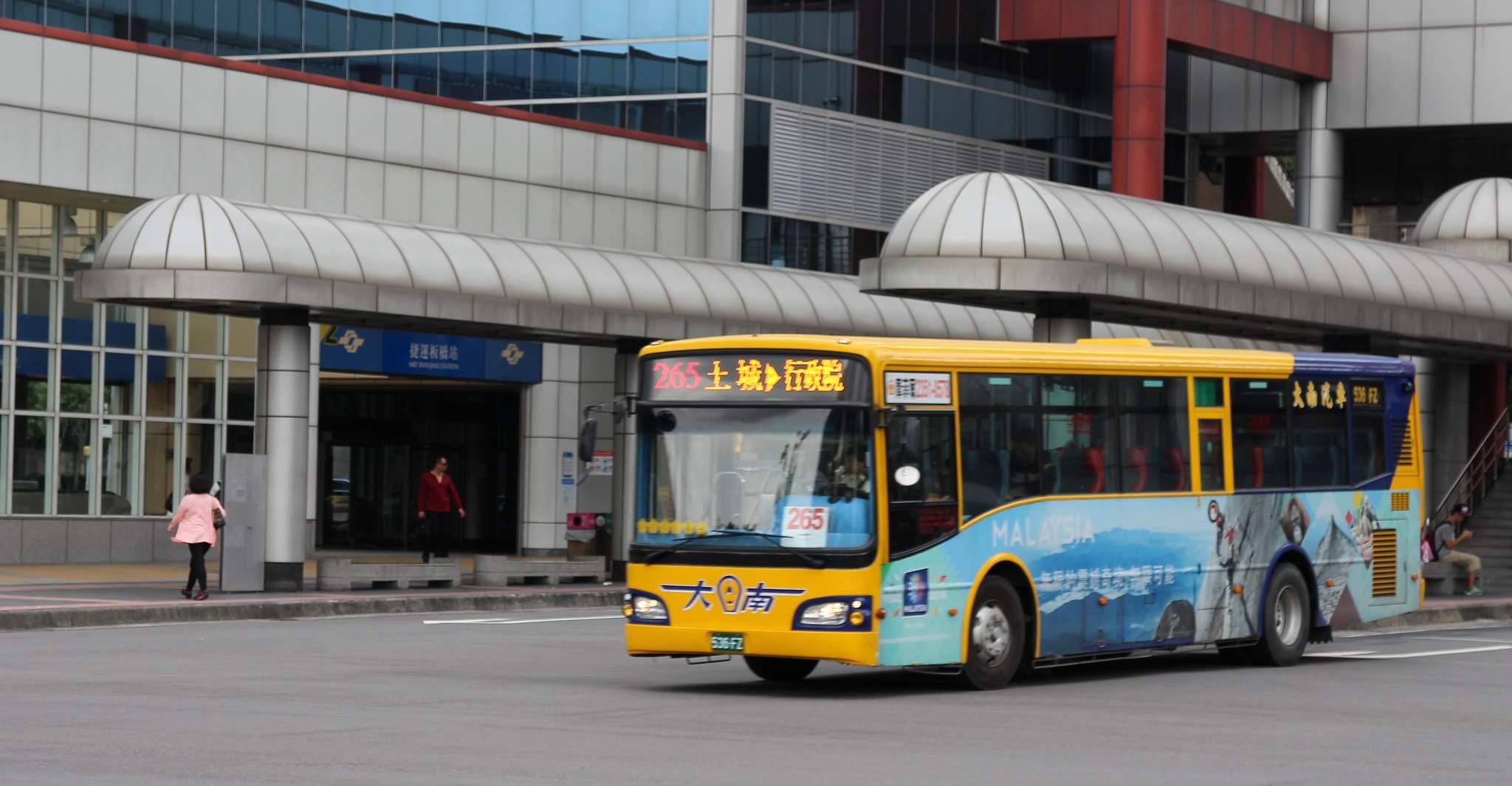 File:台北聯營公車265(大南汽車) 536-FZ 20140820.