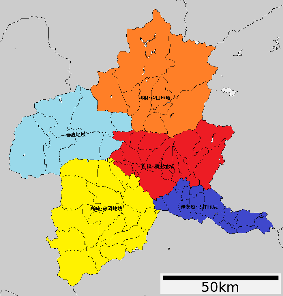 File:群馬県の気象区分.png - Wikimedia Commons