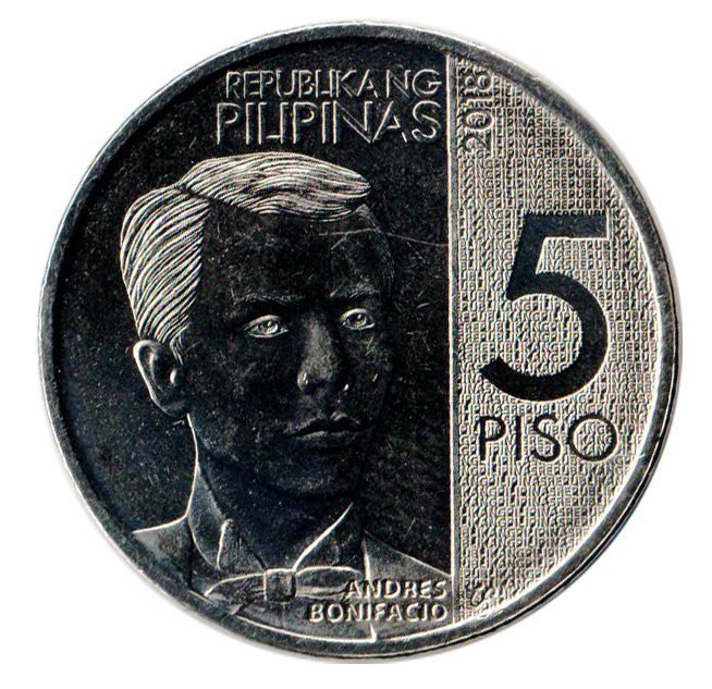 Coin Ph: File:5 Peso Obverse, New Generation Currency Coin Series
