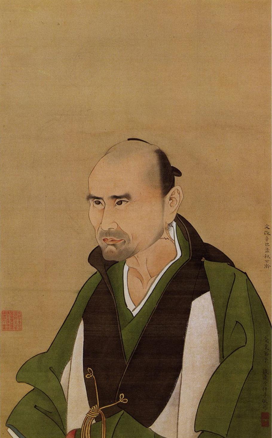 A portrait of Satoh Issai by Watanabe Kazan.jpg