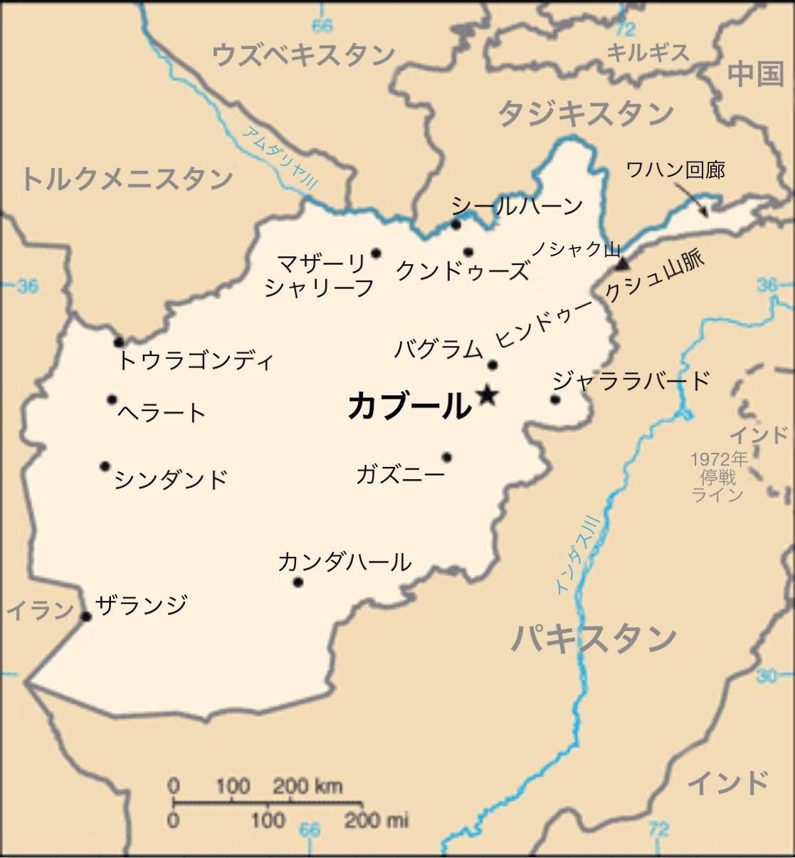 FileAfghanistanmapjajpeg Wikimedia Commons - Where is kabul