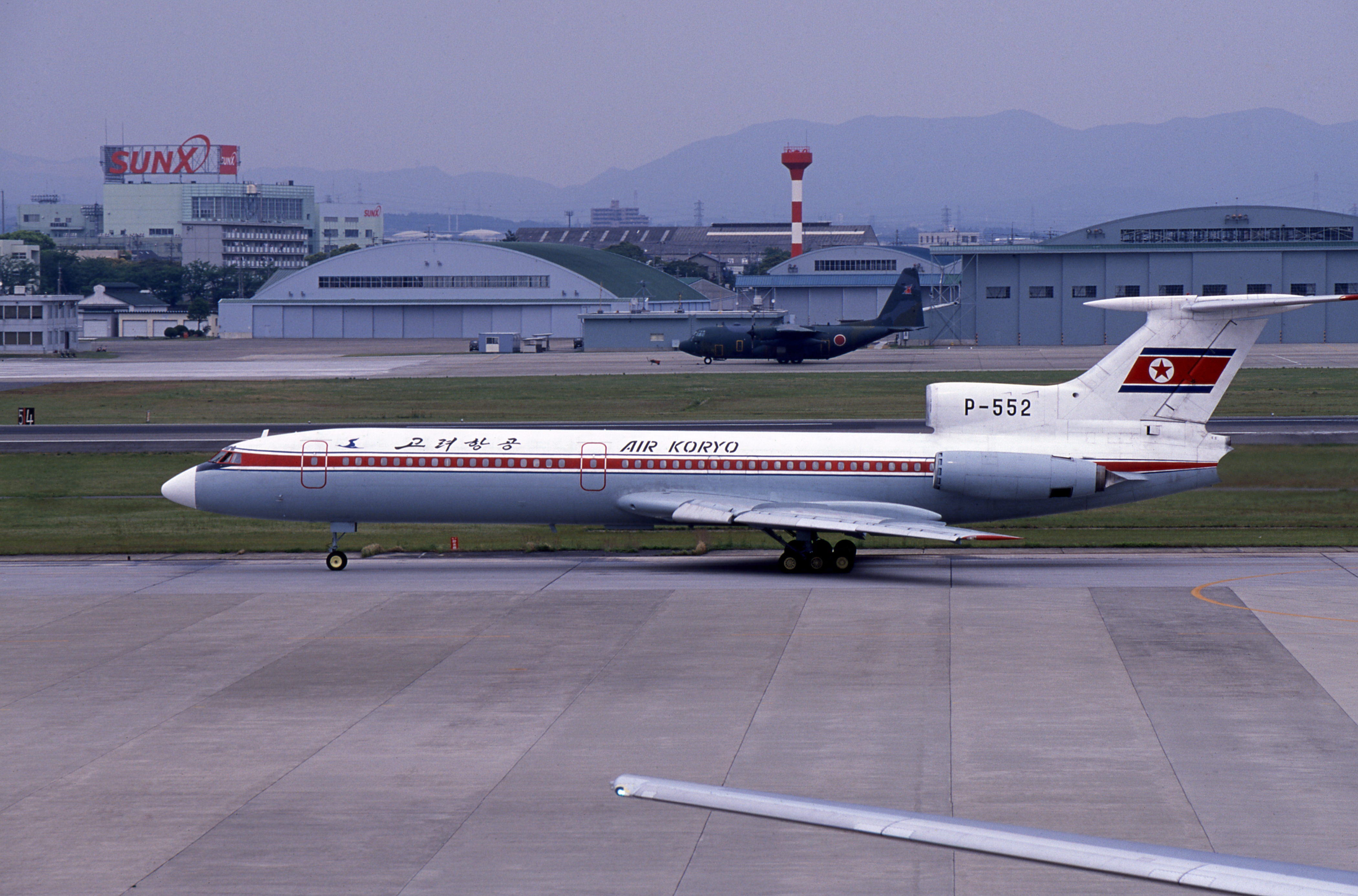 Description Air Koryo ...
