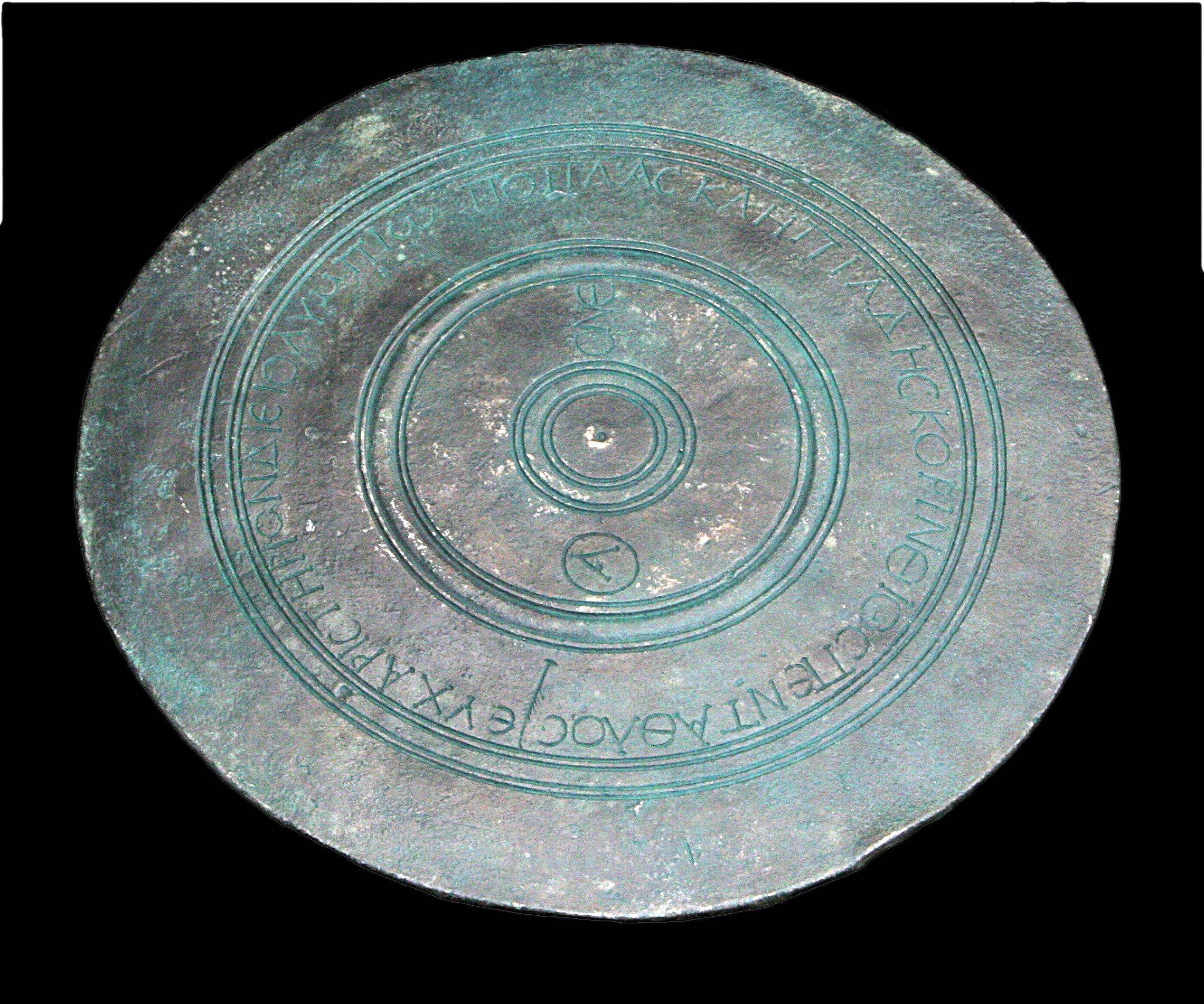 Discus disc
