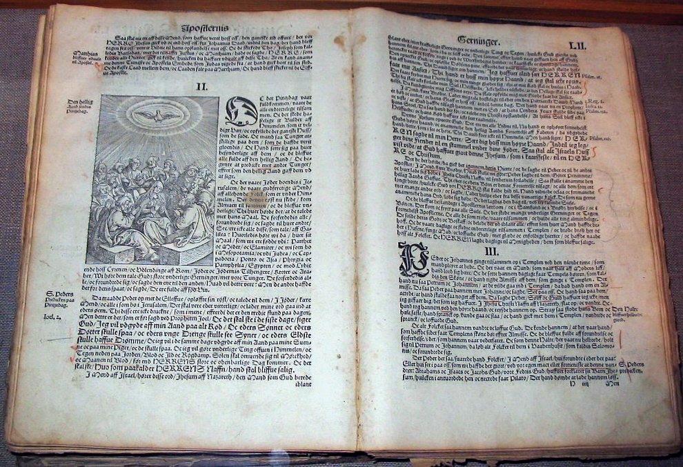 الاتساق الداخلي للكتاب المقدس ويكيبيديا