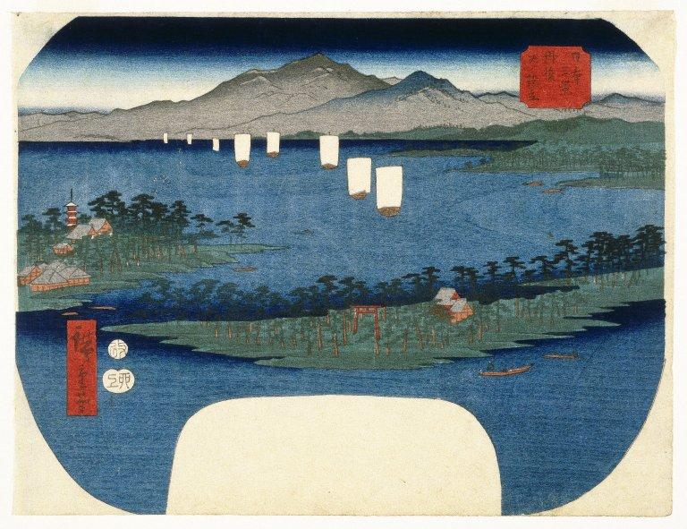 File:Brooklyn Museum - Ama No Hashidate in Tango Province from the Series Three Views of Japan (Nihon Sankei) - Utagawa Hiroshige (Ando).jpg