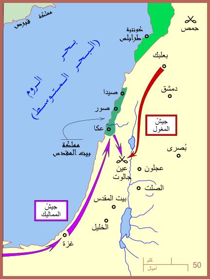 بين مكة واليمن pdf